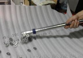 定做手持自动脱铁捡铁器 模具捡铁器 深孔捡铁器