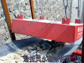 悬挂式输送带专用磁板 定做各种超强磁力磁板 半自动除铁器