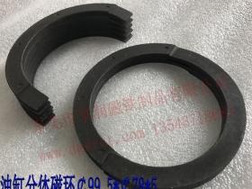液压油缸分体磁环 缸径20/32/40/50/63/80/100油缸分体强力磁环