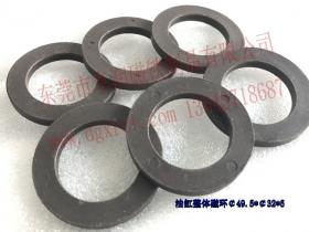 液压油缸整体磁环 缸径12/16/20/25/32/50油缸强力整体磁环