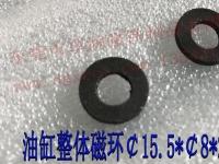 稀土高端应用-中国国内首台磁共振诊疗车研制成功