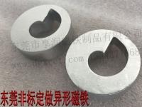 最完整磁性材料行业发展历程研究
