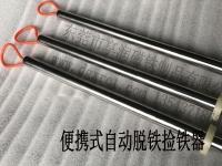 台湾爱迪生推永磁式磁浮发电机