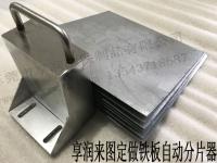 """""""东磁""""利用新技术制备高性能永磁材料"""
