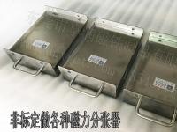 中国稀土钢纯净化制备技术问世