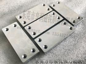 东莞强磁铁LOGO磁铁钕铁硼沉头孔磁铁镀镍享润非标定