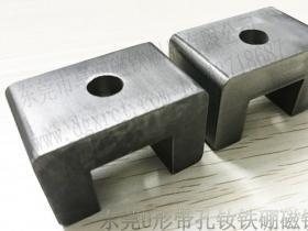 东莞U形磁铁 打孔磁铁 钕铁硼强磁铁 N38线切割磁石磁钢磁块