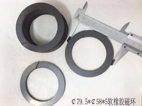 SC气缸软磁环 东莞现货供应¢79.5*¢58*5厂家直销 整体磁环