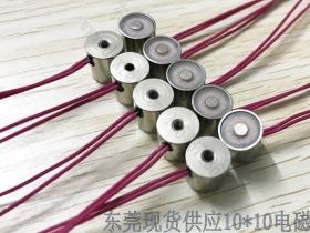 东莞批量定做电磁铁 圆管式电磁铁 框架式电磁铁吸盘电磁铁