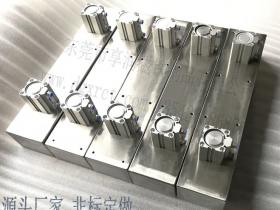 东莞转臂手气动分张器 非标定做可调节带双气缸磁力分层器