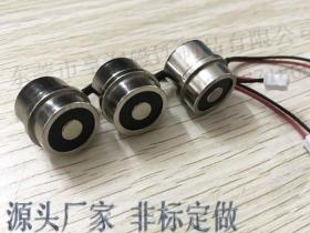 指纹锁电磁铁 失电保持型门锁电磁铁 通电无磁断电有磁型