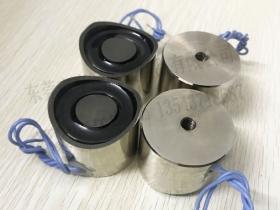 非标定做异形电吸盘磁铁 通电带磁强力吸盘  机械手吸料器