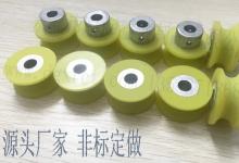 圆柱打孔强磁铁 外包胶工形钕铁磁 打样批量非标来图定做