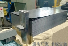 定做冷轧铁板强力快速分离器 机械配件永磁磁性分张器