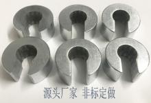 钕磁N38形状 非标定做强力永磁 镀镍线切割异形磁铁来图定做