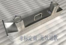 东莞气动分料器 气缸磁性分层器 非标定做带亚德克气缸分离