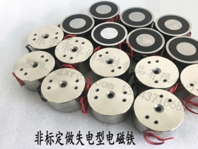 失电型电磁吸盘 通电无磁断电有磁直流电磁铁 吸盘式电磁铁