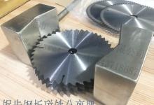 东莞锯齿垛料分层器 非标定做料片分离器 铁板自动分张器