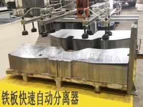 直销带开关磁力座铁板分张器 可移动式板料分层器 非标定做