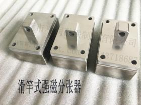 按需定做板料分层器 有油铁片自动分张设备 磁性分离器