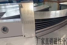 磁性分层器现货直销 板料分张器 F180*100*80强磁分离器