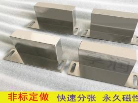设计定做异型铁板分张器 碳钢板料分层器  磁力分张器