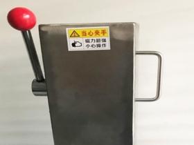 带开关磁力分层器 手控磁力大小 自动铁板分离器 非标定做