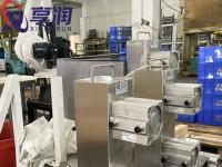 国内首台大功率高压稀土永磁同步电动机成功投产