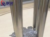 包头稀土院成功研发出特种橡胶用稀土耐热剂