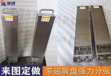 厂家按需定做带磁力底吸强力分离器 保证效果